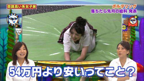 芸能人胸チラ画像!TVに映った女子アナ・タレントの上乳エロ画像 34枚 No.4