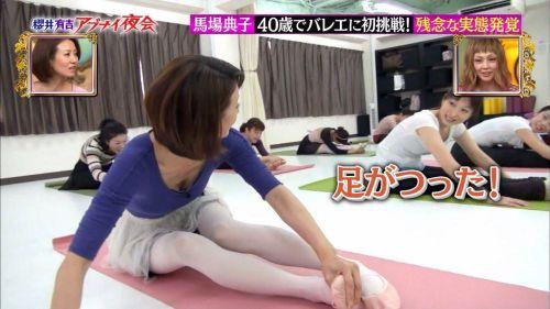 芸能人胸チラ画像!TVに映った女子アナ・タレントの上乳エロ画像 34枚 No.17