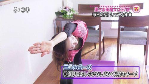 芸能人胸チラ画像!TVに映った女子アナ・タレントの上乳エロ画像 34枚 No.21