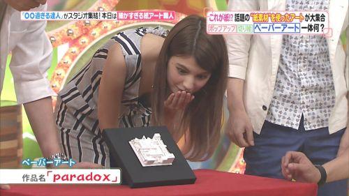 芸能人胸チラ画像!TVに映った女子アナ・タレントの上乳エロ画像 34枚 No.22