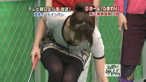 芸能人胸チラ画像!TVに映った女子アナ・タレントの上乳エロ画像 34枚 No.25