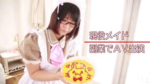 浅田結梨(あさだゆうり)秋葉原でメイドをしてた童顔巨乳美少女AV女優のエロ画像 94枚 No.36