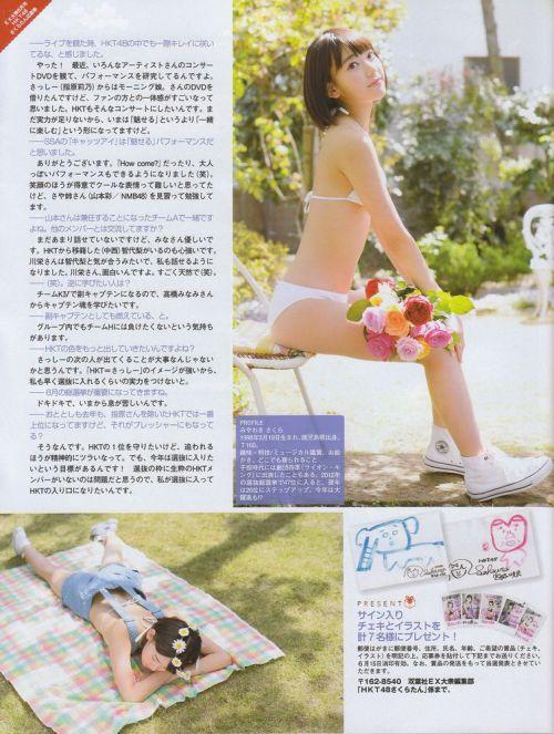 AKB48メンバーの胸チラにムラムラしちゃうお宝エロ画像まとめ 34枚 No.19