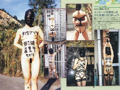 肉便器M女が体中に落書きされて公衆便所や野外露出しちゃうエロ画像 36枚 No.1