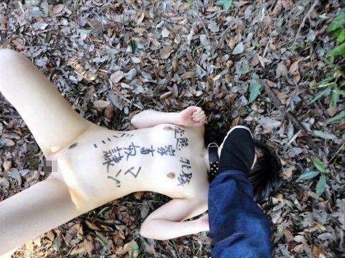 肉便器M女が体中に落書きされて公衆便所や野外露出しちゃうエロ画像 36枚 No.9