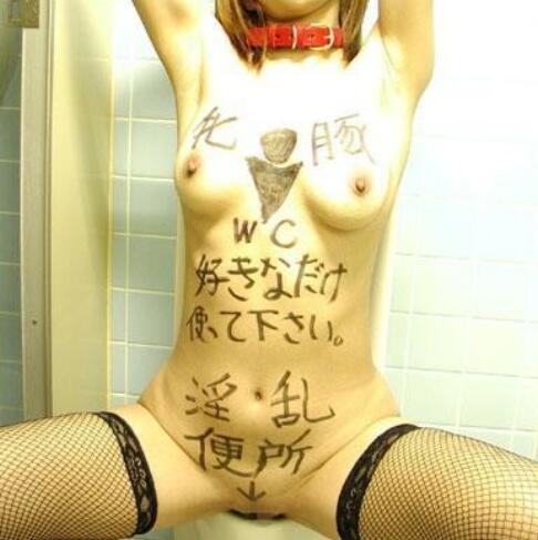 肉便器M女が体中に落書きされて公衆便所や野外露出しちゃうエロ画像 36枚 No.19