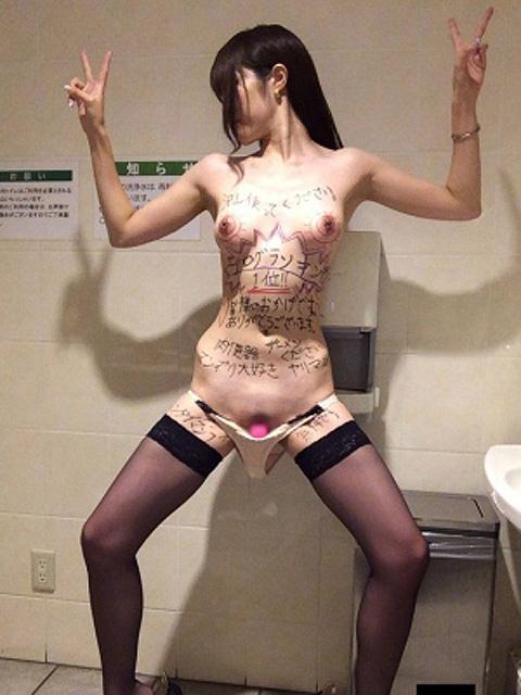 肉便器M女が体中に落書きされて公衆便所や野外露出しちゃうエロ画像 36枚 No.35
