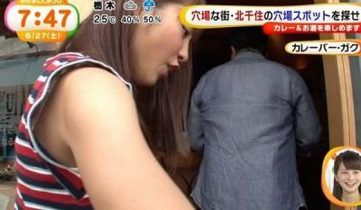 岡副麻希 天然で日本一黒い女子アナ&黒い桐谷美玲のマンスジエロ画像 82枚 No.16