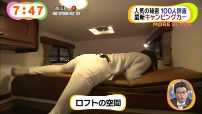 岡副麻希 天然で日本一黒い女子アナ&黒い桐谷美玲のマンスジエロ画像 82枚 No.25