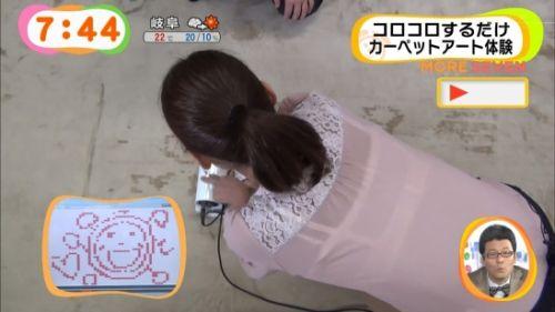 岡副麻希 天然で日本一黒い女子アナ&黒い桐谷美玲のマンスジエロ画像 82枚 No.27