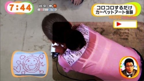 岡副麻希 天然で日本一黒い女子アナ&黒い桐谷美玲のマンスジエロ画像 82枚 No.28