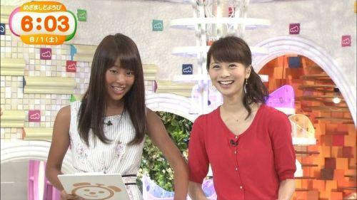 岡副麻希 天然で日本一黒い女子アナ&黒い桐谷美玲のマンスジエロ画像 82枚 No.41