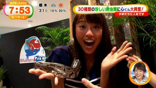 岡副麻希 天然で日本一黒い女子アナ&黒い桐谷美玲のマンスジエロ画像 82枚 No.47