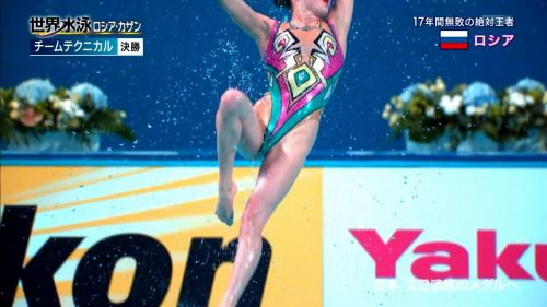 女子シンクロという股間のワレメを主張していくスタイルのエロ競技www 38枚 No.29