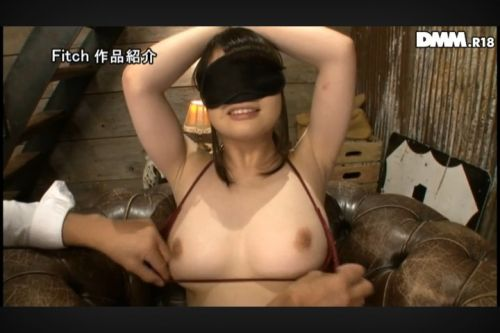 雛菊つばさ(ひなぎくつばさ)童顔清楚で純朴なGカップ巨乳AV女優エロ画像 57枚 No.11
