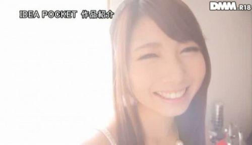西宮ゆめ(にしのみやゆめ) 現役美少女アイドルがAVデビューエロ画像 51枚 No.44