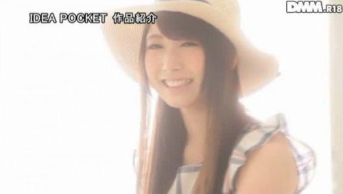 西宮ゆめ(にしのみやゆめ) 現役美少女アイドルがAVデビューエロ画像 51枚 No.47