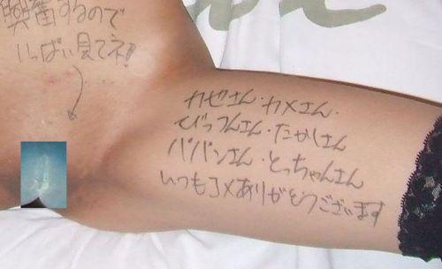 ドM肉便器な性奴隷女に落書きしてM字開脚させたらエロ過ぎだわwww 34枚 No.10