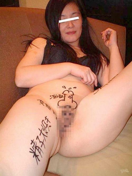 ドM肉便器な性奴隷女に落書きしてM字開脚させたらエロ過ぎだわwww 34枚 No.33
