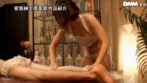 【画像】女性にエッチなマッサージが出来るという神職業がこちらですwww 35枚 No.5