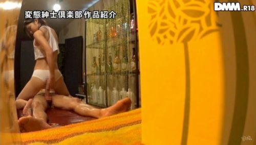 【画像】女性にエッチなマッサージが出来るという神職業がこちらですwww 35枚 No.21