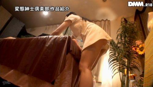 【画像】女性にエッチなマッサージが出来るという神職業がこちらですwww 35枚 No.31