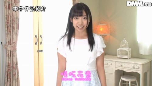 咲坂花恋(さきさかかれん) 元チェキッ娘のアイドル系童顔AV女優のエロ画像 105枚 No.27