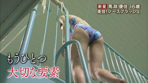 【画像】高飛び込みの水中で水着が脱げまくる様子を放送した結果www 47枚 No.15