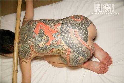 極道の妻達の覚悟がハンパない全身刺青(タトゥー)のエロ画像 33枚 No.33