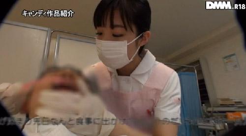 栄川乃亜(えいかわのあ) 清楚な現役歯科助手がAV女優デビューなエロ画像 98枚 No.3