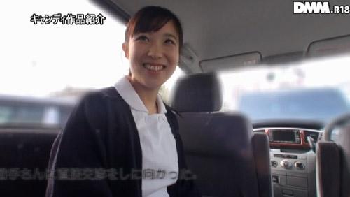 栄川乃亜(えいかわのあ) 清楚な現役歯科助手がAV女優デビューなエロ画像 98枚 No.5