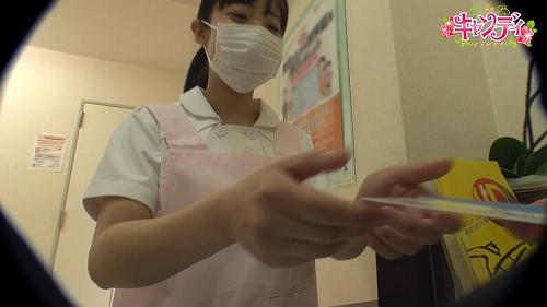 栄川乃亜(えいかわのあ) 清楚な現役歯科助手がAV女優デビューなエロ画像 98枚 No.20