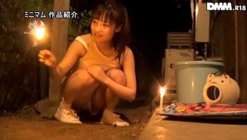 栄川乃亜(えいかわのあ) 清楚な現役歯科助手がAV女優デビューなエロ画像 98枚 No.49