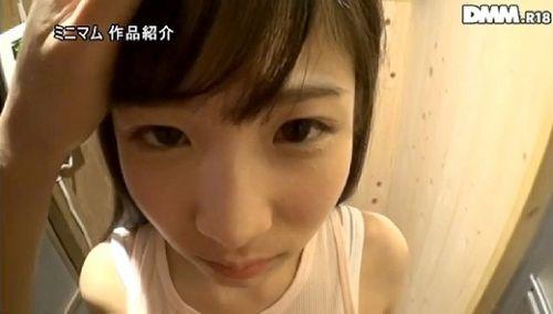 栄川乃亜(えいかわのあ) 清楚な現役歯科助手がAV女優デビューなエロ画像 98枚 No.52