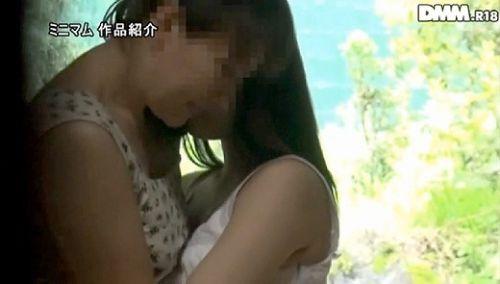 栄川乃亜(えいかわのあ) 清楚な現役歯科助手がAV女優デビューなエロ画像 98枚 No.65