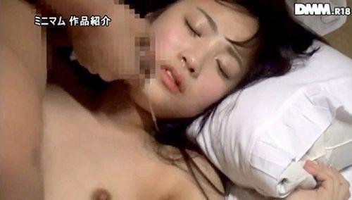 栄川乃亜(えいかわのあ) 清楚な現役歯科助手がAV女優デビューなエロ画像 98枚 No.75