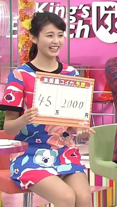 【TVキャプチャ】芸能人・女子アナのデルタゾーンパンチラエロ画像 32枚 No.2