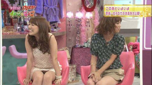 【TVキャプチャ】芸能人・女子アナのデルタゾーンパンチラエロ画像 32枚 No.5