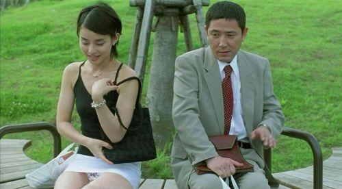 【TVキャプチャ】芸能人・女子アナのデルタゾーンパンチラエロ画像 32枚 No.7