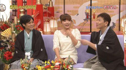 【TVキャプチャ】芸能人・女子アナのデルタゾーンパンチラエロ画像 32枚 No.11