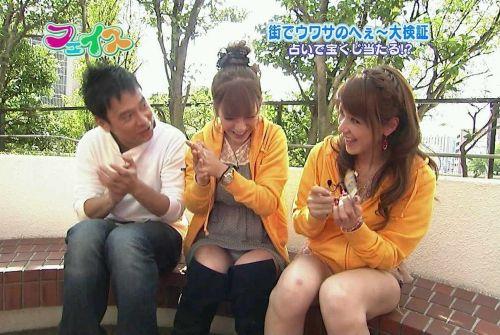 【TVキャプチャ】芸能人・女子アナのデルタゾーンパンチラエロ画像 32枚 No.15