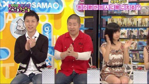 【TVキャプチャ】芸能人・女子アナのデルタゾーンパンチラエロ画像 32枚 No.17