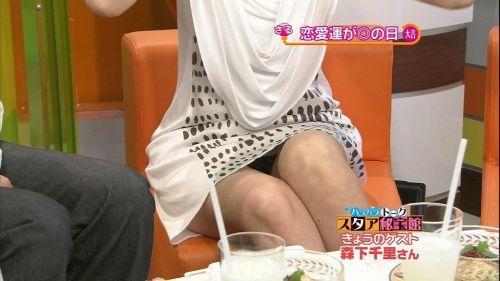 【TVキャプチャ】芸能人・女子アナのデルタゾーンパンチラエロ画像 32枚 No.26