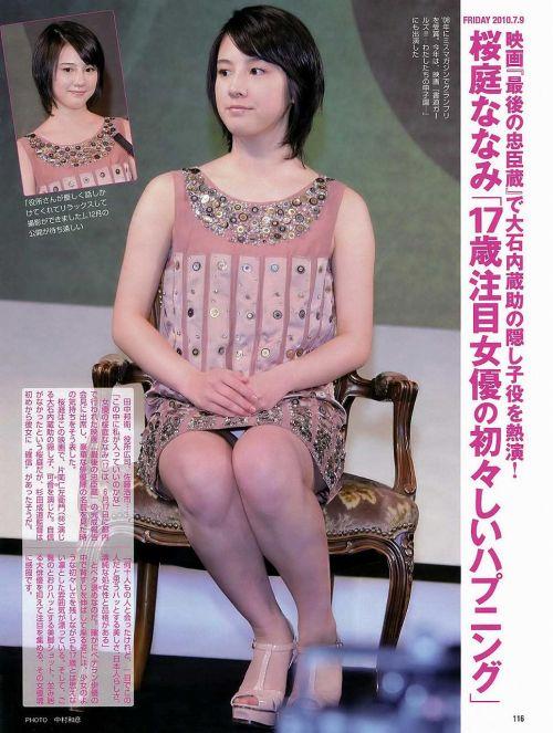 【TVキャプチャ】芸能人・女子アナのデルタゾーンパンチラエロ画像 32枚 No.31
