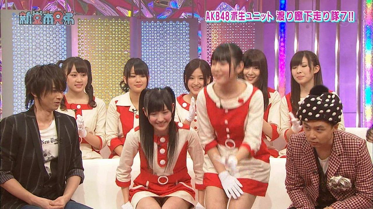 (TVキャプチャ)アイドル・アナウンサーのデルタゾーンパンツ丸見ええろ写真 32枚