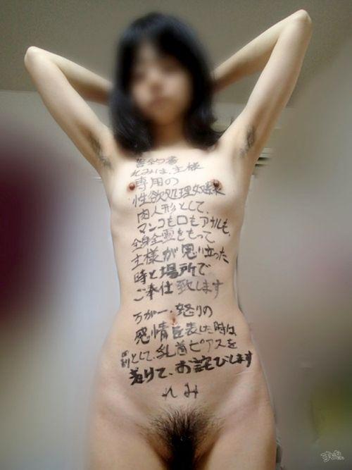 肉便器扱いを受ける貧乳おっぱいに落書きされた変態ドM女のエロ画像 32枚 No.7