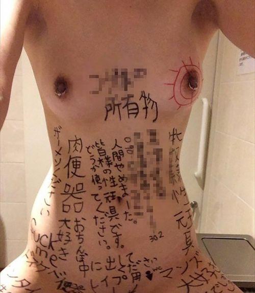 肉便器扱いを受ける貧乳おっぱいに落書きされた変態ドM女のエロ画像 32枚 No.29