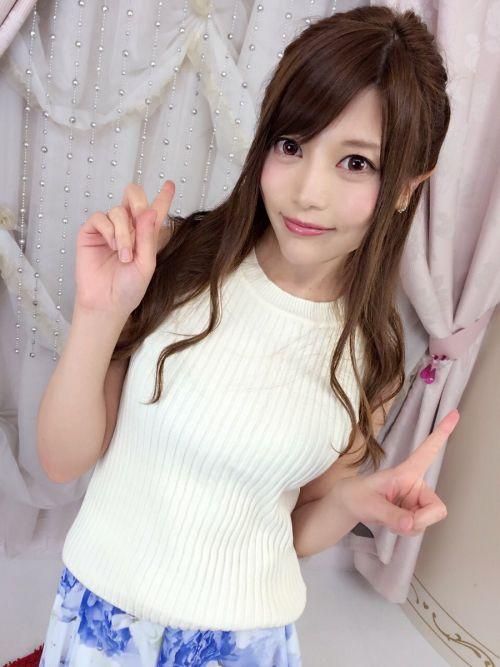 榊梨々亜(さかきりりあ) 美人パイパンエステティシャンのAV女優エロ画像 138枚 No.40