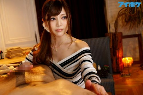 榊梨々亜(さかきりりあ) 美人パイパンエステティシャンのAV女優エロ画像 138枚 No.92