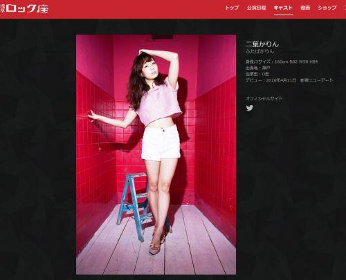 陽向さえか(ひなたさえか)元日テレジェニック候補生美少女のAV女優エロ画像 96枚 No.50